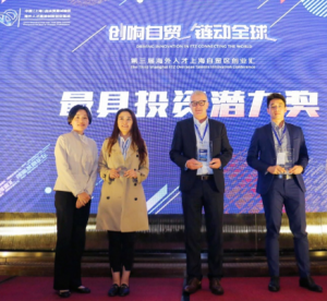 AIXaTECH CEO Dr. Volker Sinhoff receives the award during the FTZ Innovation Conference in Shanghai